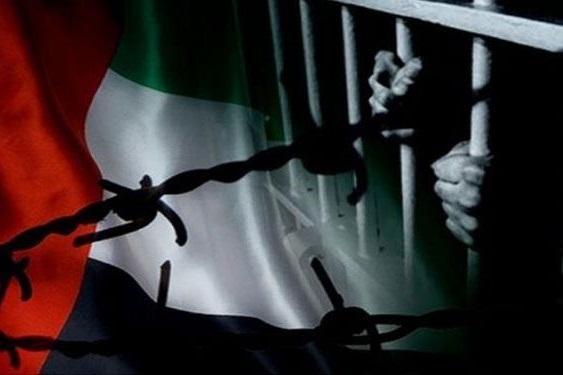 بازجویان اماراتی توسط دانشجوی انگلیسی از وزارت خارجه انگلیس جاسوسی می کردند