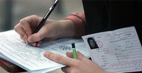 دفترچه راهنمای آزمون استخدامی دستگاه های اجرایی منتشر شد