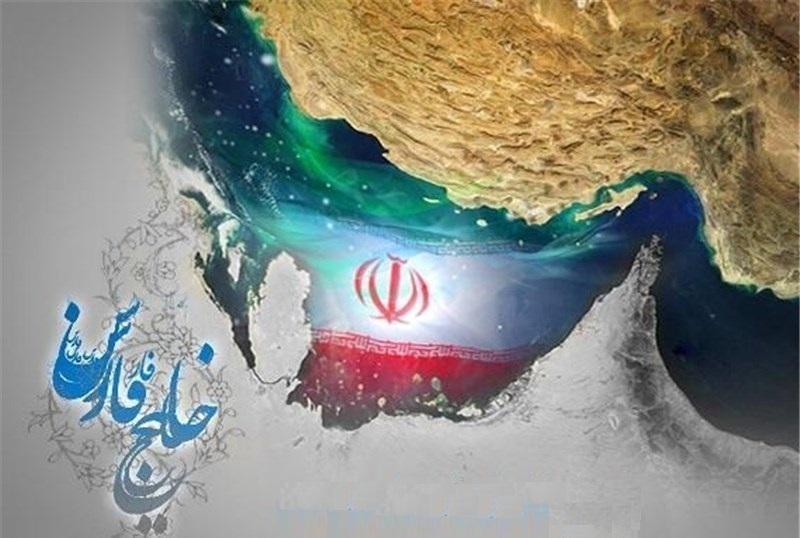 در همایش ملی خلیج فارس مطرح شد؛ نبرد فرهنگی برای صیانت از نام خلیج فارس آغاز شده است، باید از دعوا های سیاسی دوری کنیم