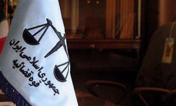 اعلام جرم دادستان شهرکرد علیه رئیس سابق سازمان خصوصی سازی
