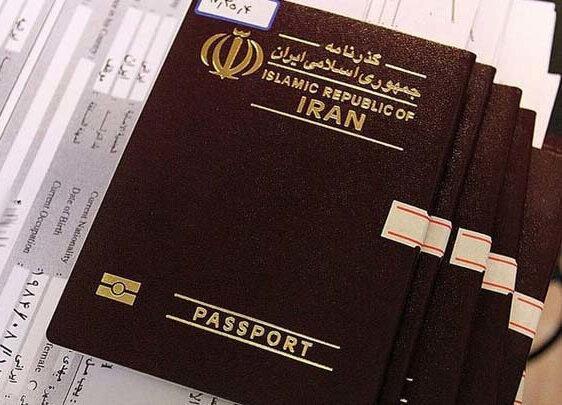 نحوه صدور گذرنامه زیارتی موقت ، افزایش ساعات کار دفاتر پلیس