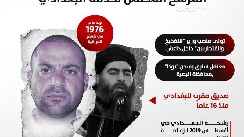سرکرده جدید داعش چه ویژگی هایی دارد؟