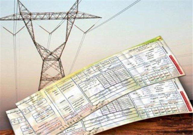 تشویق نمایندگان به شرکت در طرح حذف قبوض کاغذی