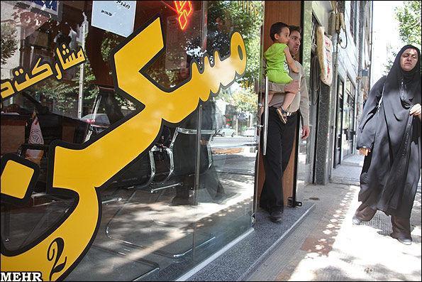 بازار اجاره آپارتمان در پاییز تهران