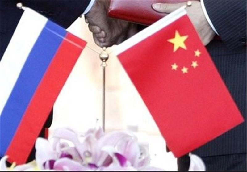 رایزنی مقام های ارشد چینی-روسی درباره تحریم های یکجانبه و دخالت خارجی