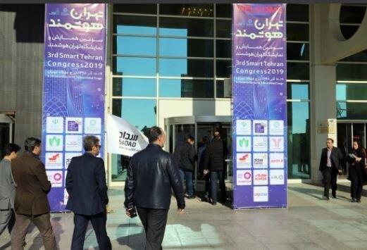 پرداخت الکرتونیک سداد حامی نمایشگاه تهران هوشمند