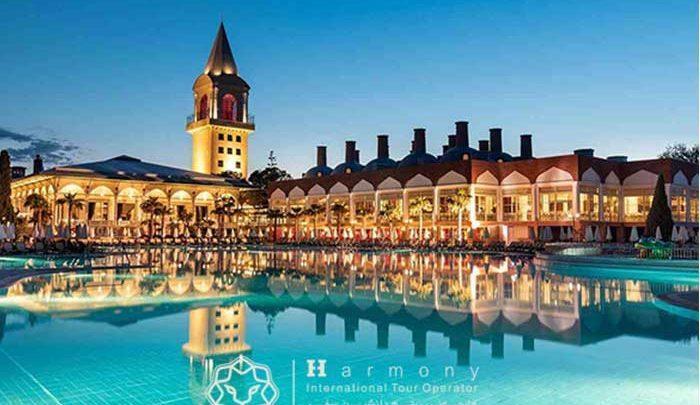 اقامت در هتل سواندور آنتالیا هدیه نوروزی هارمونی