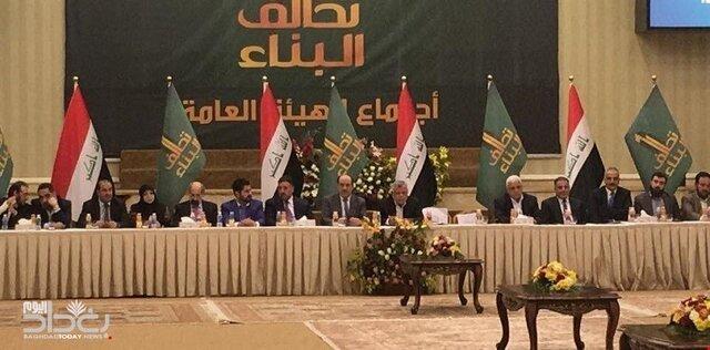 جلسه مجلس عراق به فردا موکول شد، نشست های مهم ائتلاف سازندگی برای مشخص نامزد نخست وزیری