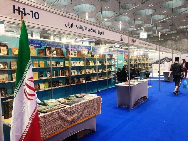 افتتاح نمایشگاه کتاب دوحه با حضور ایران