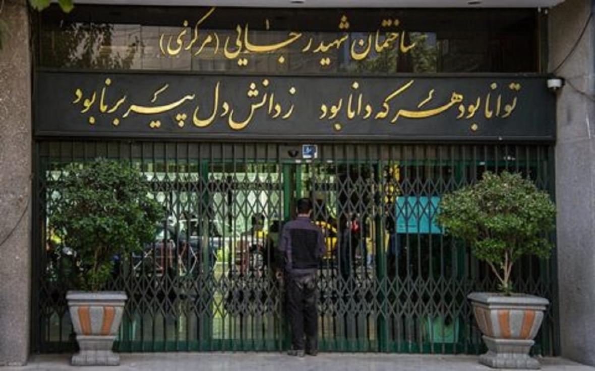 راه های نرفته آموزش و پرورش در سال 97؛ خلف وعده در عیالوارترین وزارتخانه کشور