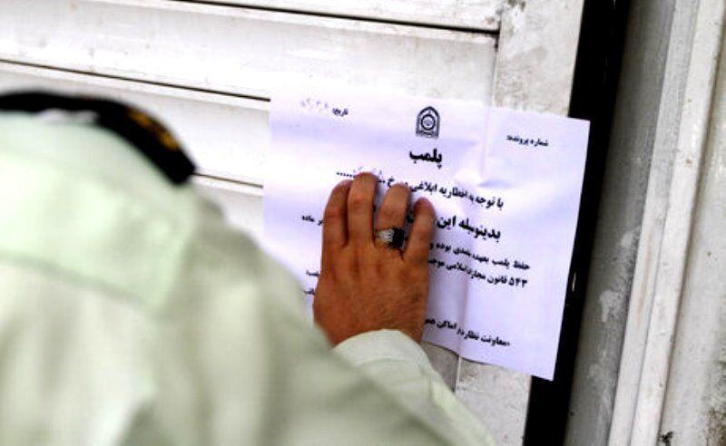 خبرنگاران سه واحد خانه مسافر متخلف در مریوان پلمب شد