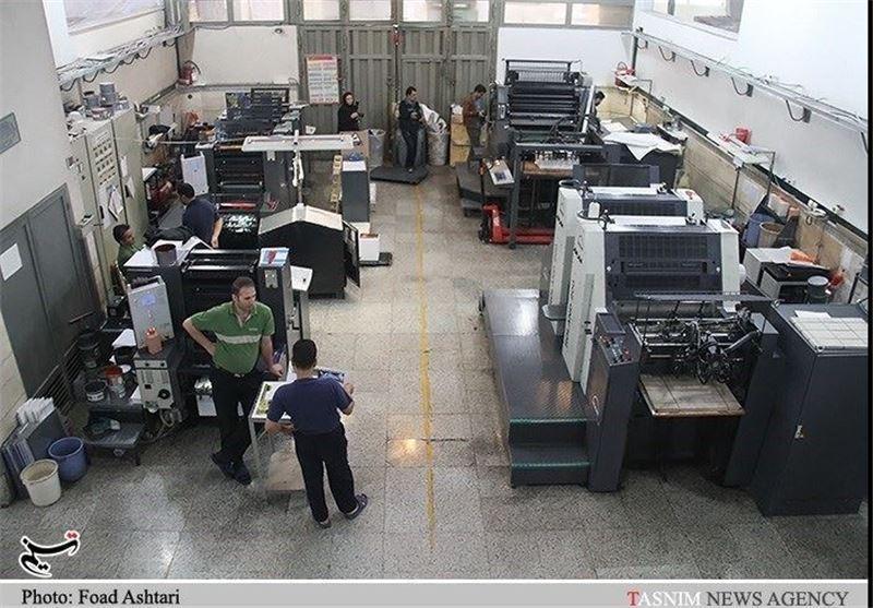 نگاهی به چکیده سند چشم انداز صنعت چاپ
