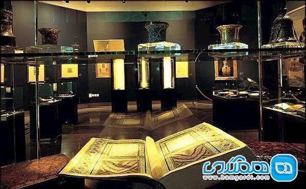 ساعت کاری موزه های تهران کاهش یافت