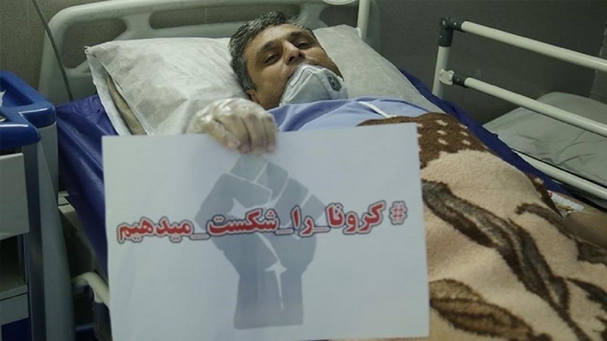 فراخوان ستاد جبهه مردمی سلامت اصفهان اعلام شد