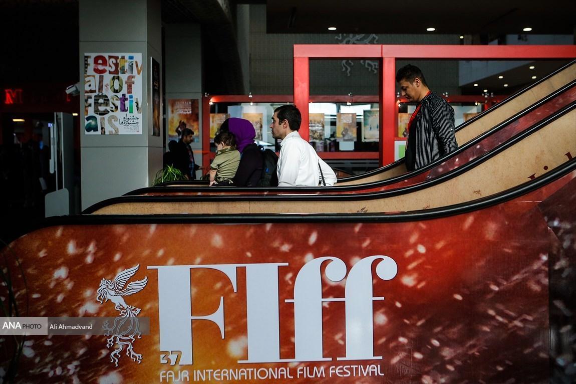 جشنواره جهانی فیلم فجر؛ طفل جدامانده از آغوش مادر!