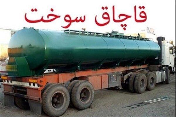 جریمه یک میلیاردی قاچاقچی گازوئیل در ایرانشهر