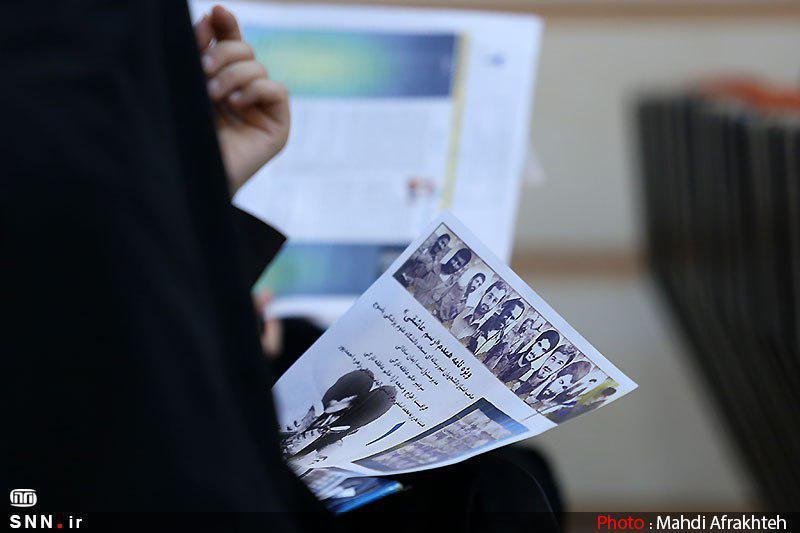 اعضاء کمیته ناظر بر نشریات دانشجویی دانشگاه علوم پزشکی شیراز انتخاب شدند