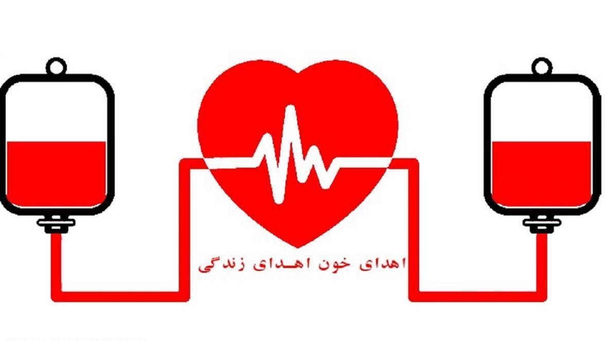 اهدای خون بیش از 18 هزار نفر در نیمه اول ماه رمضان