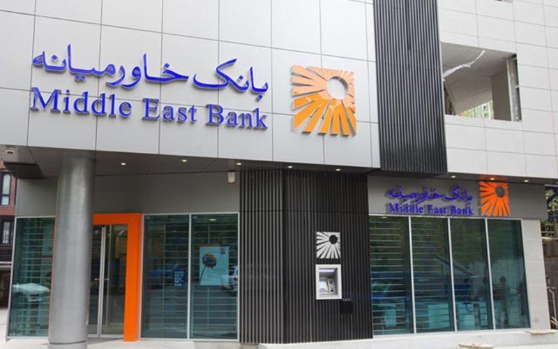 بررسی عملکرد یک نماد بانکی در بورس ، رشد قابل توجه جذب سپرده