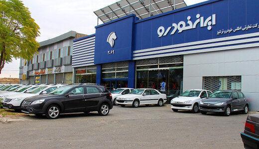 طرح تبدیل خودرو سوزوکی ویتارا اعلام شد