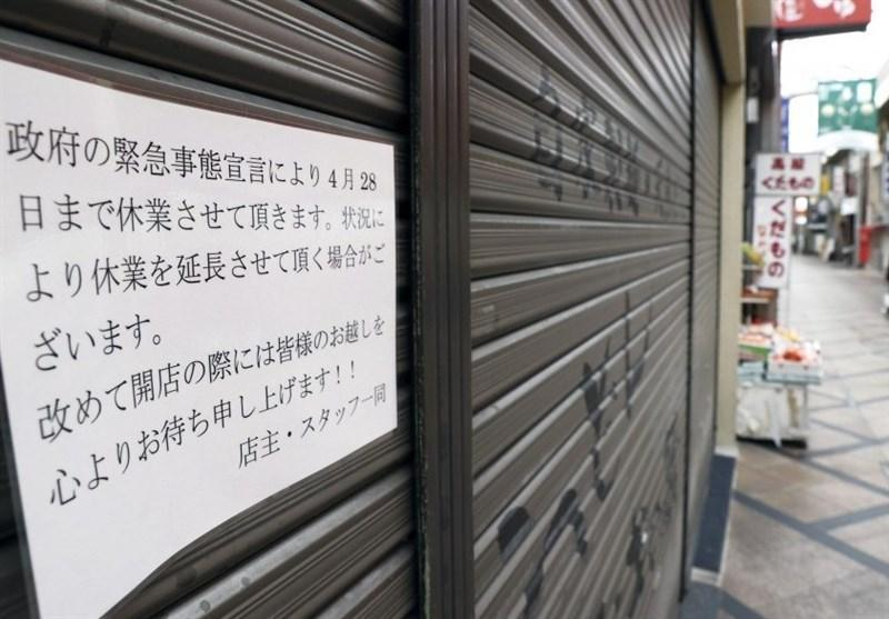 کرونا 400 شرکت را در ژاپن ورشکسته کرد