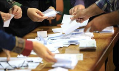 انتخابات شورای صنفی 11 واحد دانشگاهی دانشگاه شریف امروز، 15 شهریور برگزار می گردد