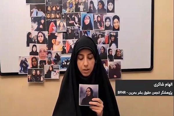 قتل، تهدید به تجاوز و بازداشت زنان بحرینی