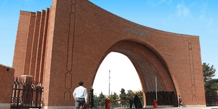 محدودیت های جدید برای حضور دانشگاهیان در دانشگاه تربیت مدرس اعلام شد