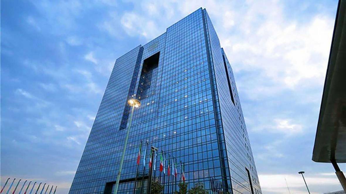 تصمیم مهم ارزی از سوی بانک مرکزی