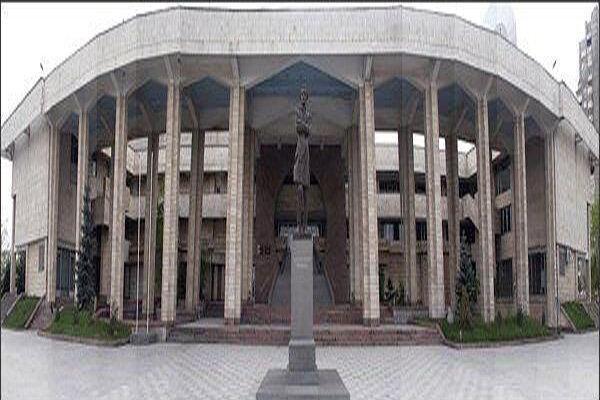 نهادی آکادمیک با نام یلتسین، دانشگاهی که مرکز ایرانشناسی دارد