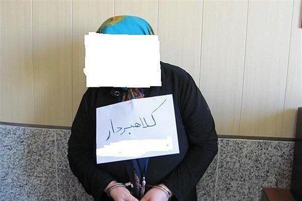 دستگیری زنی میانسال در تهران، با 40 فقره کلاهبرداری به وسیله جعل رسید پرداخت بانکی
