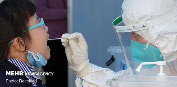 تشخیص کووید-19 از بیماری های تنفسی دیگر ممکن شد
