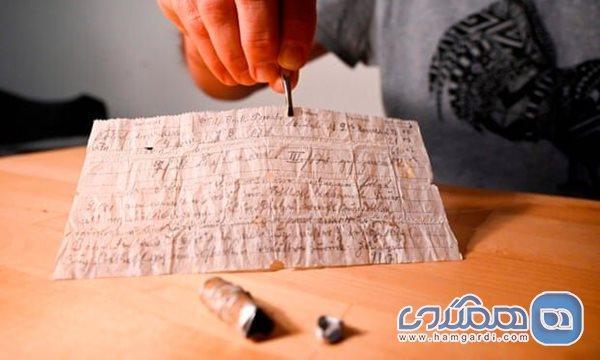 اعلام کشف نامه صدساله کبوتر نامه رسان