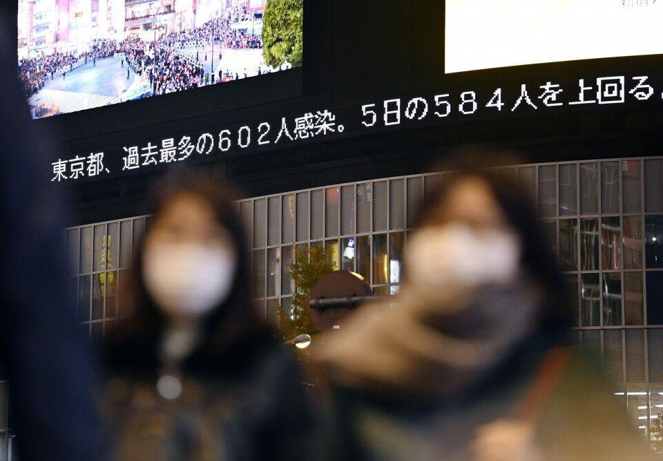 ژاپن با فرایند افزایشی کرونا دست و پنجه نرم می نماید