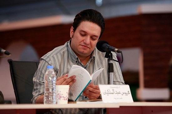 حضور گروس عبدلملکیان در لیست جایزه قلم آمریکا