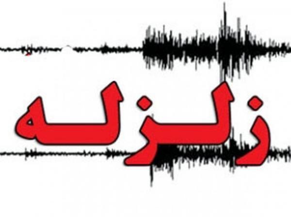 زلزله 3.3 ریشتری حوالی کلات را لرزاند