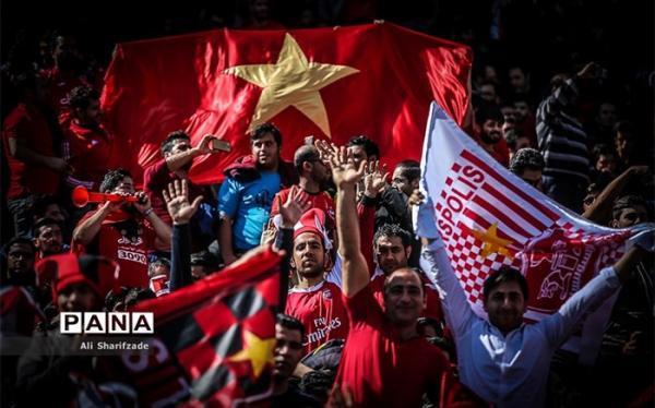 بیانیه باشگاه پرسپولیس در تقدیر از طرفداران: ایران سرای پرسپولیسی هاست