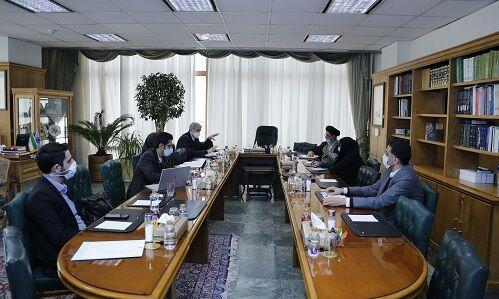 نشست مشترک کمیسیون اصل 90 مجلس و بانک مرکزی