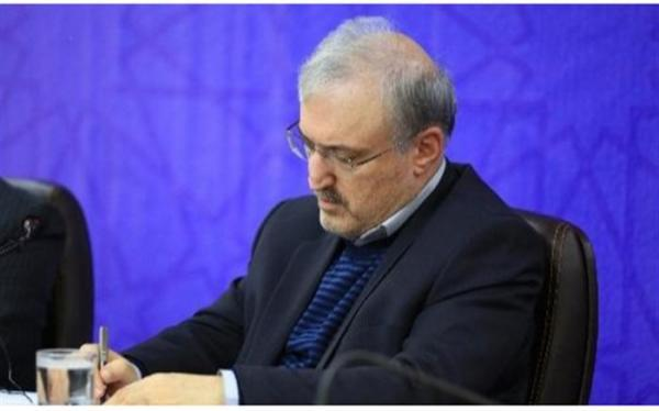 تشکیل کارگروه تخصصی طب ایرانی ذیل شورای سیاستگذاری سلامت سازمان صدا و سیما