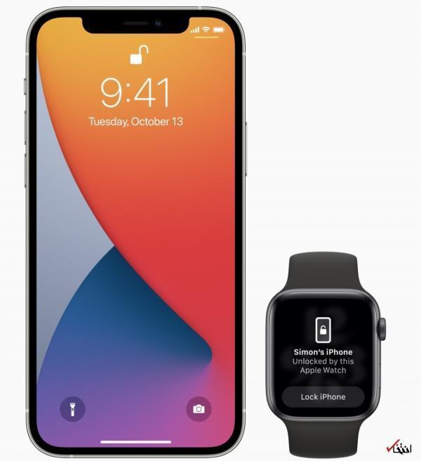 اپل iOS 14.5 و watchOS 7.4 را ارائه کرد