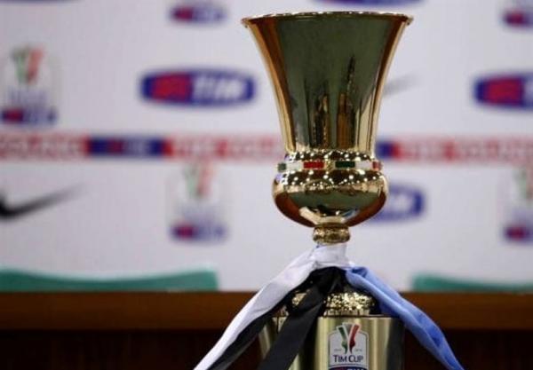 تیم های دسته های سوم و چهارم کالچو از کوپا ایتالیا کنار گذاشته شدند