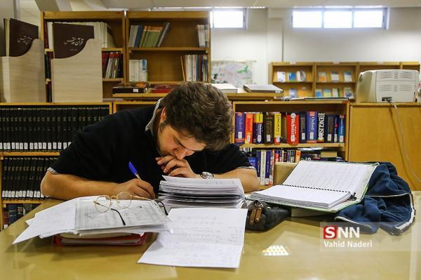 دانشگاه جیرفت در مقطع کارشناسی ارشد دانشجو می پذیرد