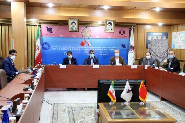 افزایش سطح همکاری های SMEهای ایران و چین