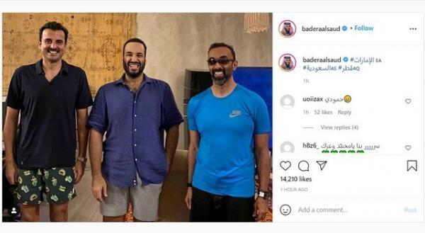تور قطر ارزان: ملاقات محبت آمیز امیر قطر، ولیعهد عربستان و یک مقام اماراتی